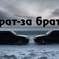 Эдик Гареев, 1 октября 1999, Уфа, id196928040