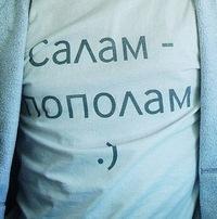 Радмир Фархутдинов, 24 сентября , Донецк, id68913098