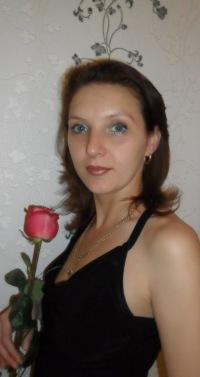 Антонина Пенкрат, 10 ноября 1976, Минск, id163230227