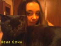 Виктория Можаева, 20 сентября 1999, Москва, id170372879