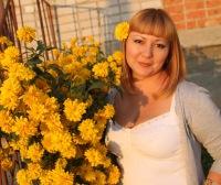 Эльвира Нуриева, 9 июня , Ковдор, id60041170