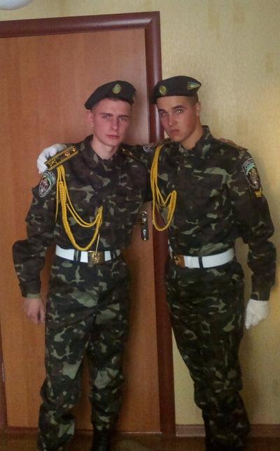 Руслан Токовенко, 7 июня , Днепропетровск, id89946015