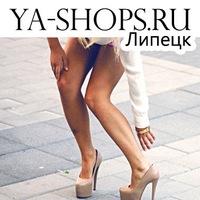 yashoplip
