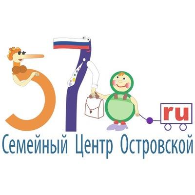 Александр Викторенков, 4 февраля 1923, Москва, id93457582