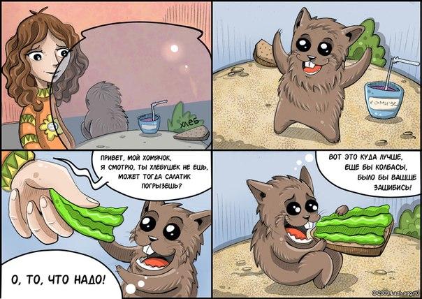 Комиксы фото на аву