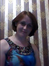 Светлана Брюханова, 22 октября 1982, Киев, id154941370