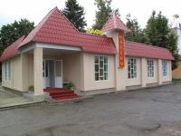 Максим Латышева, 12 февраля , Путивль, id160179834