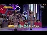 Gold Family(황금가족) 130918 Park Jimin & Baek Ah Yeon