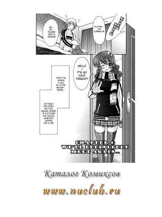 Shinkai - Kijyou no Kuuron v01 c04 [Incomplete]