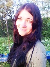 Екатерина Борисевич