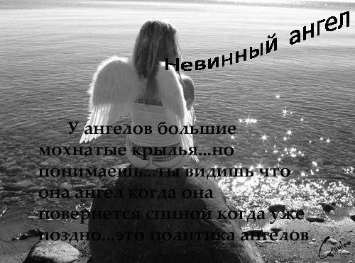 Без тебя мне не хочется жить... | ВКонтакте