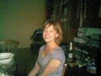 Людмила Шималова, 17 декабря 1978, Архангельск, id155975819