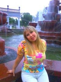 Ольга Выборнова, 10 июня 1984, Новокузнецк, id165799497