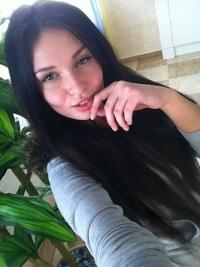 Алиса Алимова, 5 мая 1991, Энгельс, id175303835