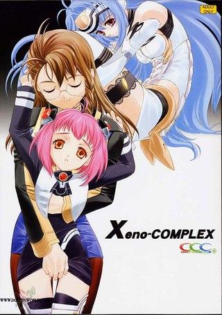 Xenosaga - Xeno-Complex