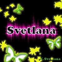 Светлана Астанина, 14 ноября 1977, Молодечно, id192339465