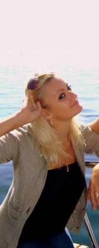 Анастасия Еременко, 20 июня , Орск, id14209662