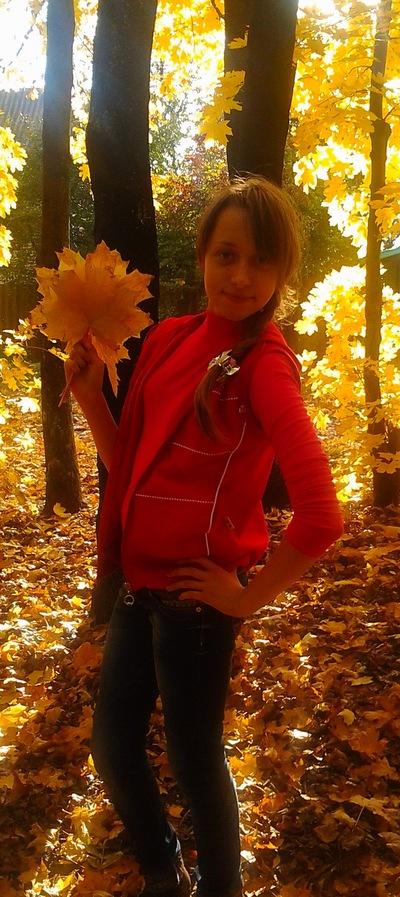 Инна Тарасенко, 9 января , Харьков, id156892806