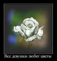 Валентина Лиходид, 29 августа , Одесса, id138067814