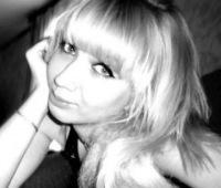 Светлана Баженова, 1 января , Набережные Челны, id169261543