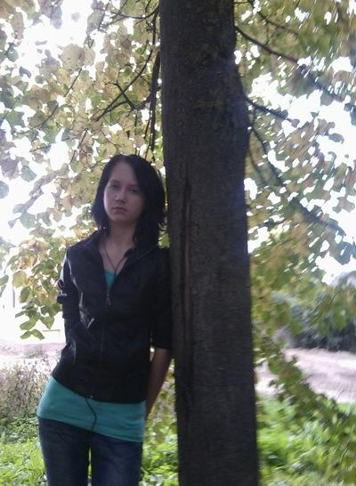 Знакомства Лена Эрдынеева