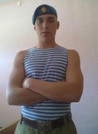 Александр Ванин, 2 ноября , Умань, id147605256