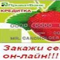 Моском Приватбанк, 20 сентября 1999, Санкт-Петербург, id189027147
