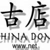 China Dom