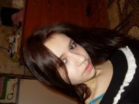 Валерия Гагарина, 26 июня 1996, Ижевск, id155879041