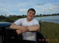 Валера Захаров, 11 октября , Клин, id184082635