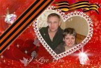 Ольга Плевако, 26 января , Москва, id22014039