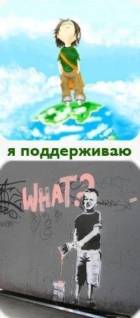 Дима Шевченко, 3 июля , Киев, id12772463