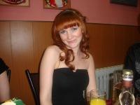 Юлия Отмахова, 23 декабря 1988, Лысьва, id152663444