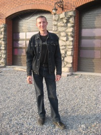Vova Krupenchenkov, 23 июня , Иркутск, id156438603