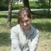 Сашуня Потемкины фото