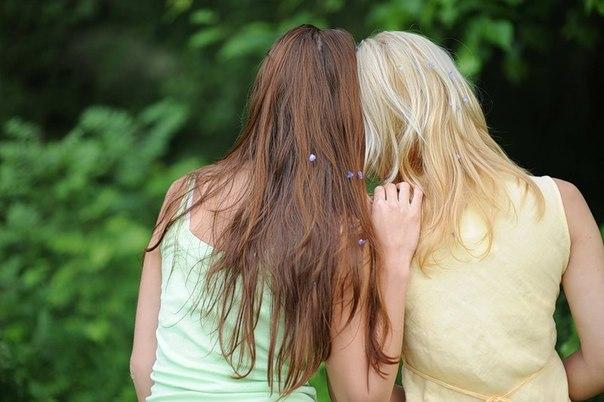 друзья не знакомят с подругами