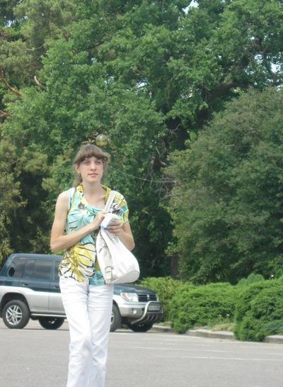 Ольга Яресько, 9 мая 1981, Киев, id107001198
