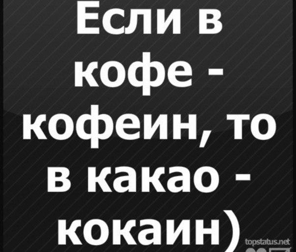 http://cs303113.vk.me/v303113914/5797/luhE2DVOYV0.jpg