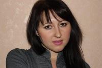 Ильмира Штапова, 24 июля 1984, Саратов, id176533707