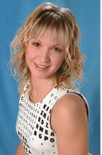 Арина Ошуркова, 2 июля 1984, Майкоп, id44321883