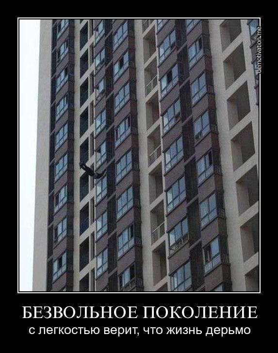 Русские знаменитости с маленькой грудью родился