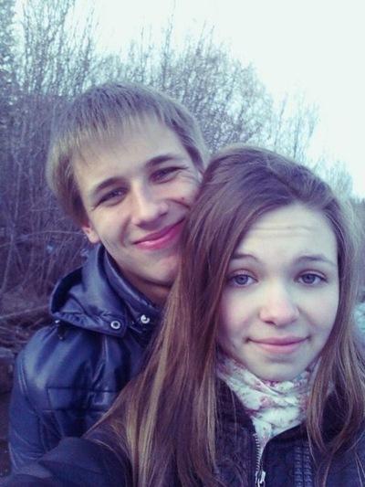 Анастасия Неверова, 20 января , Алдан, id152457379