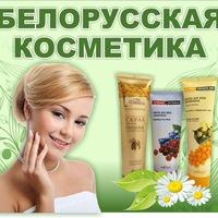 Белорусский интернет магазин косметики каталог