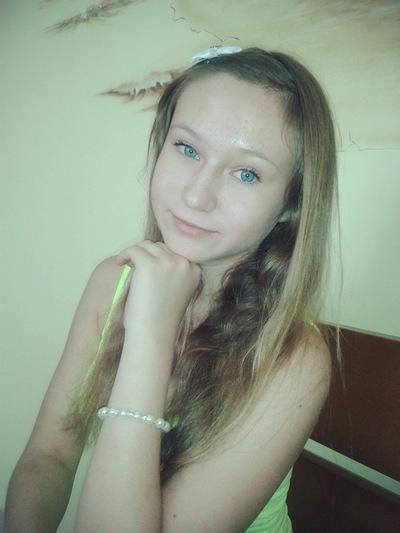 Настя Парменова, 16 августа , Луганск, id72275500