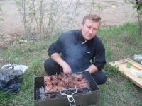 Александр Крапивин, 16 января 1993, Саратов, id131277368