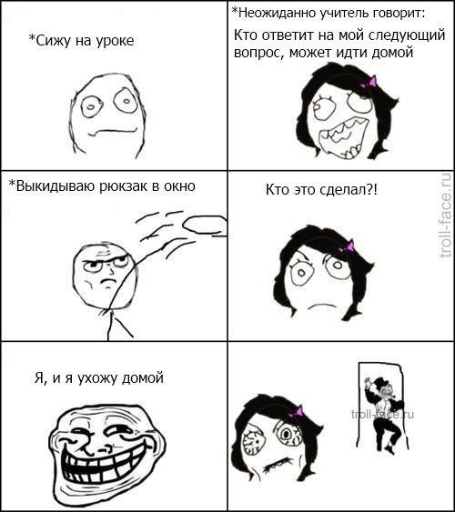 4life комиксы эдвайсы мемы