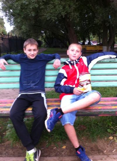 Алексей Левшин, 12 сентября , Раменское, id194463695
