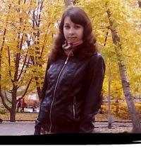 Таня Очкина, 7 декабря , Саратов, id211024800
