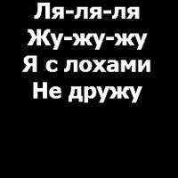 Selena Biber, 22 июля 1992, Волгоград, id190854854
