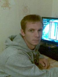 Дмитрий Гавришев, 26 ноября 1990, Краснодар, id154549137